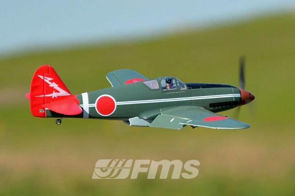 Image result for fms 995mm ki-61